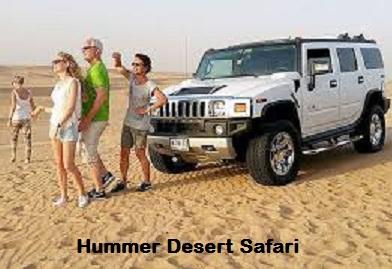 Hummer Guest