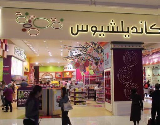 shop in Dubai mall