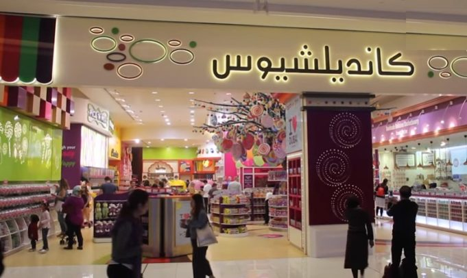 shop in Dubai mall